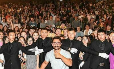Amir Khan in China
