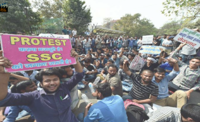 SSC CGL scam