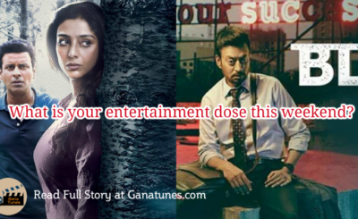 rrfan Khan's Blackmail or Tabu's Missing