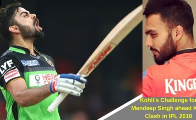 Virat Kohli Challenges His Teammate Mandeep Singh