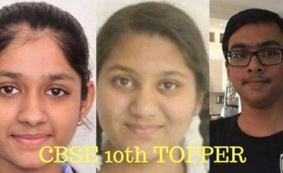 CBSE Class 10 result 2018