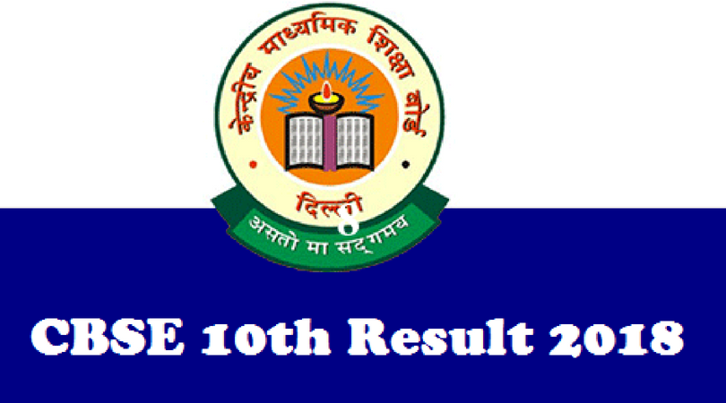 CBSE Class 10th result 2018