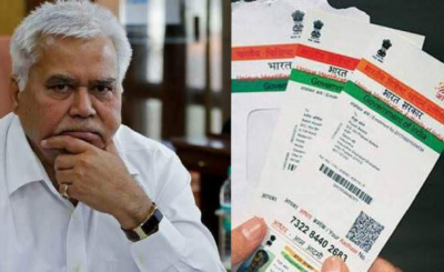 Aadhar Card TRAI chief R S Sharma