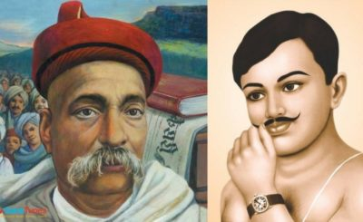 Bal Gangadhar Tilak andChandra Shekhar Azad anniversary