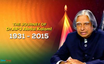 Dr. APJ Abdul Kalam Death Anniversary
