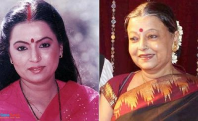 Rita Bhaduri passed away