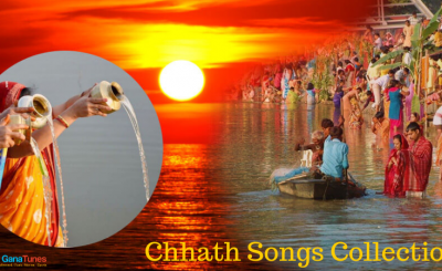chath pooja songs Sharda Sinha