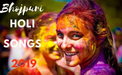 Bhojpuri Holi Songs 2019 Mp3 Download