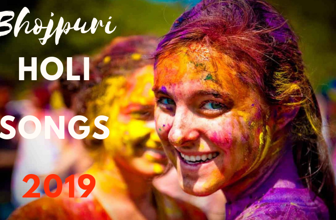 Bhojpuri Holi Songs 2019 Mp3 Download